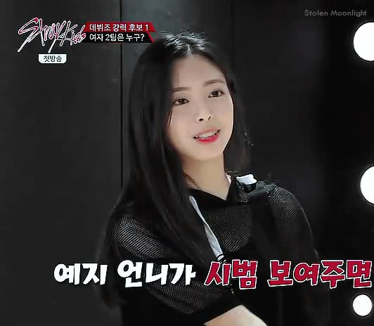 Watch and share 2년 전 ITZY 유나 GIFs on Gfycat