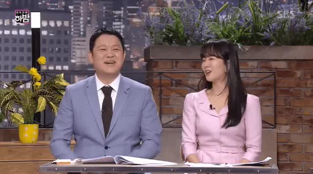 Watch and share [한밤] 뽀뽀녀 박선영 아나운서 막방 클로징.GIF GIFs on Gfycat