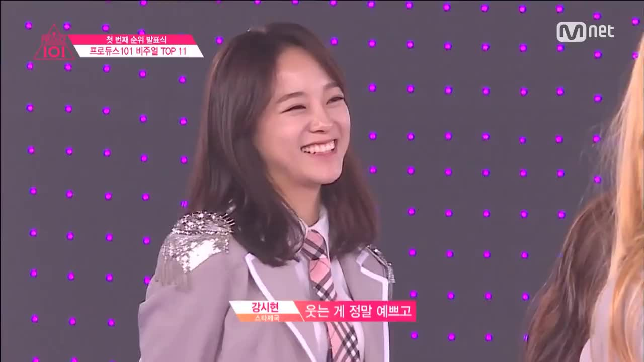 101, produce101, [Produce 101] Produce 101 ★Visual TOP11★ picked by Trainees EP.05 20160219 GIFs