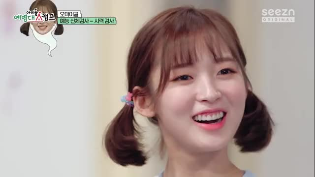 Watch and share Oh My Girl GIFs and Arin GIFs by MrKunle on Gfycat