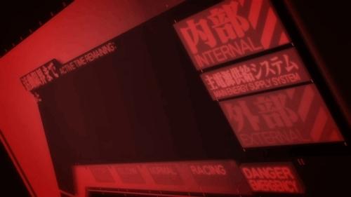 Evangelion GIFs