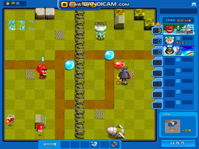 Watch and share Bandicam 2020-05-15 00-39-04-154 GIFs by ppalsrl on Gfycat