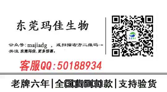 Watch and share 听话粉多少钱 GIFs by tanfyo on Gfycat