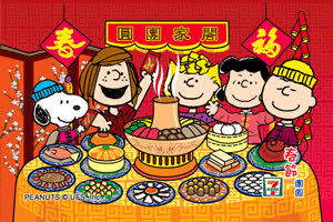 Brown, Charlie, Peanuts, chinese, new, year, Charlie Brown Chinese New Year GIFs