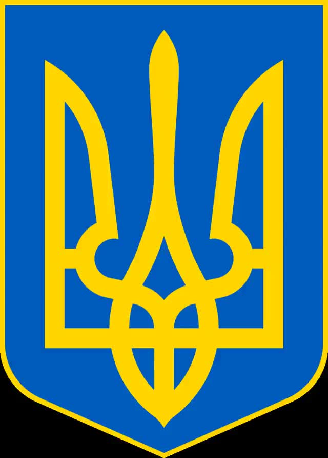 Watch and share Lesser Coat Of Arms Of Ukraine.svg GIFs by ludmila on Gfycat