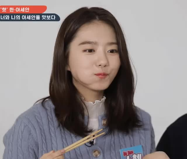 Watch and share Kim Sohye GIFs and 김소혜 GIFs by AltShiftK on Gfycat