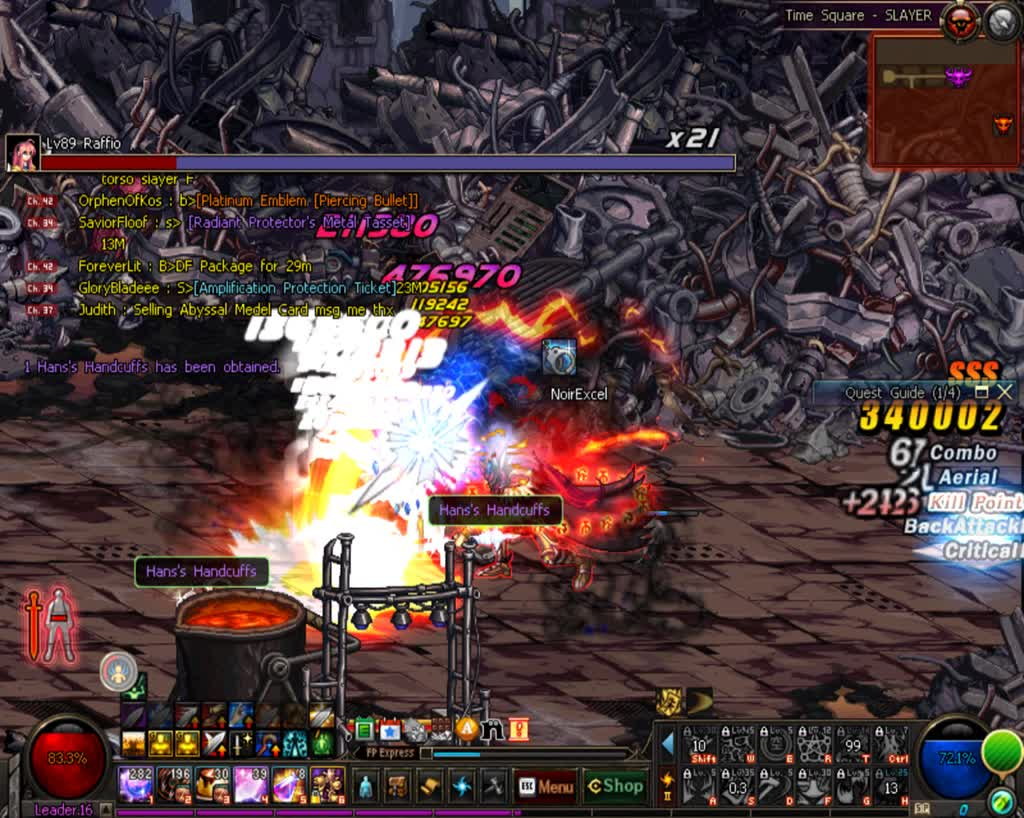60fps, DFO, MMORPG, DFO Hell Mode Vol.97 GIFs