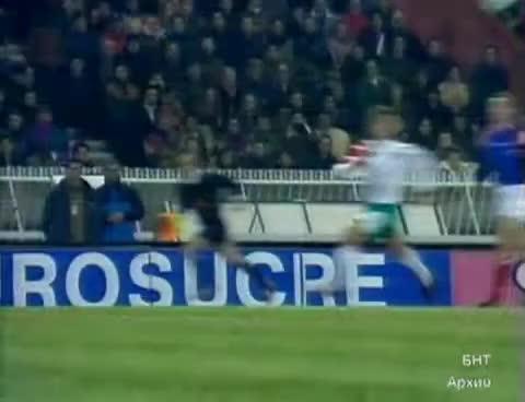 Watch and share France - Bulgaria 1-2 Emil Kostadinov GIFs on Gfycat