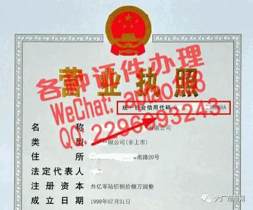 Watch and share 5b919-怎么办假教师资格证V【aptao168】Q【2296993243】-4ocw GIFs by 办理各种证件V+aptao168 on Gfycat