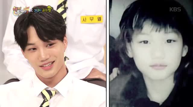 Watch kai predebut photo GIF by Koreaboo (@koreaboo) on Gfycat. Discover more related GIFs on Gfycat