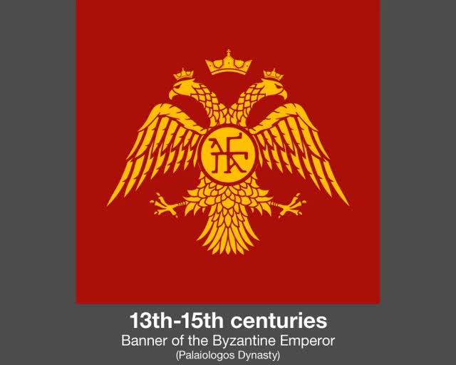 Watch and share Evolution Of The Albanian Flag, 1389-current [GIF] : Vexillology GIFs on Gfycat