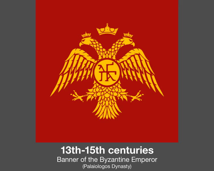 Evolution of the Albanian Flag, 1389-current [GIF] : vexillology GIFs