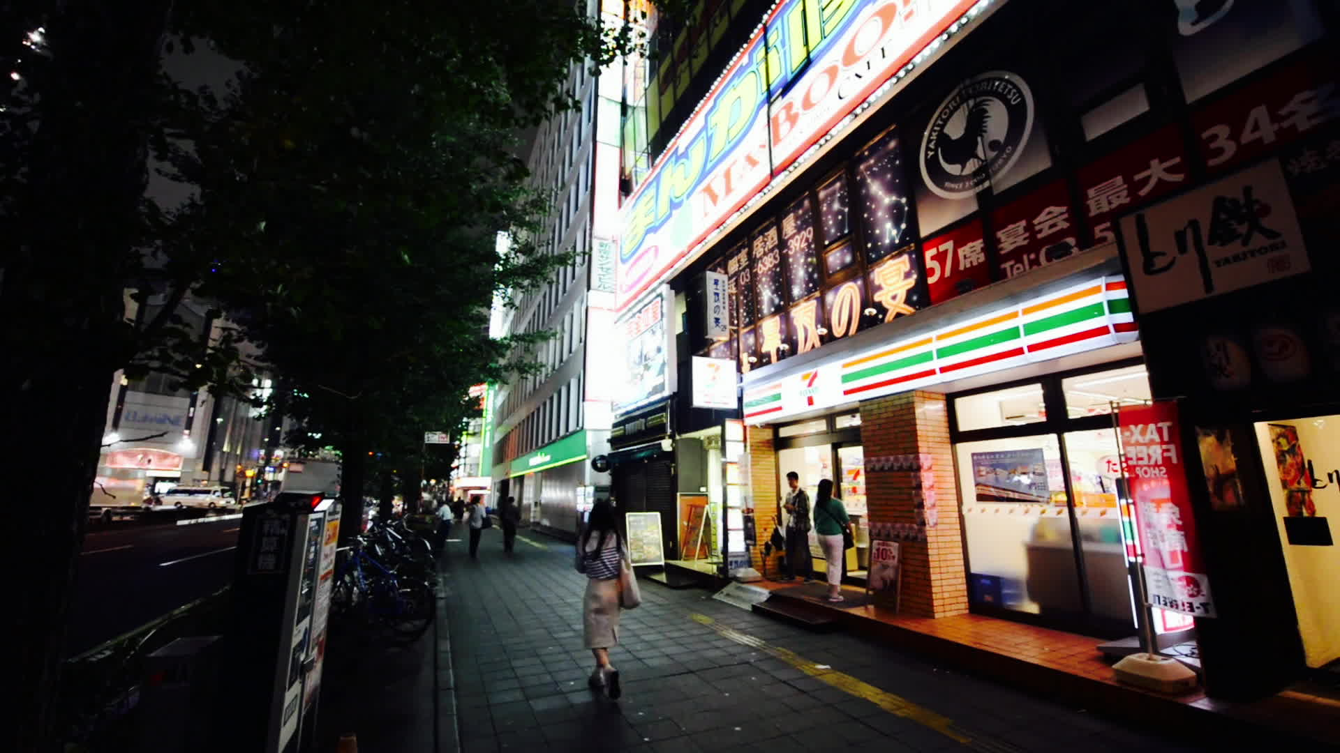 Japan in Cinemagraphs: 7 Eleven GIFs