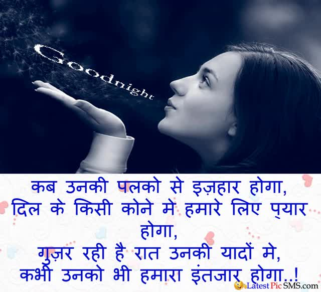 Watch and share My Sweet Home Shayari Images - High Quality Images For Free animated stickers on Gfycat