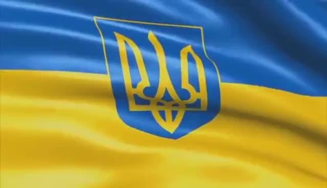 Watch and share Флаг И Гимн Украины GIFs on Gfycat