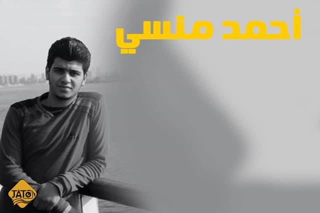 Watch MANSY - JATO GIF by Ibrahim A. Saqr (@ibrahima.saqr) on Gfycat. Discover more JATO GIFs on Gfycat