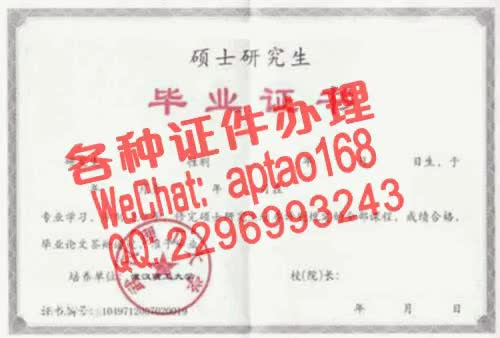 Watch and share 9d5b3-广州工商职业技术学院毕业证办理V【aptao168】Q【2296993243】-nn3n GIFs by 办理各种证件V+aptao168 on Gfycat