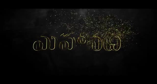 Watch and share Mahanati GIFs on Gfycat