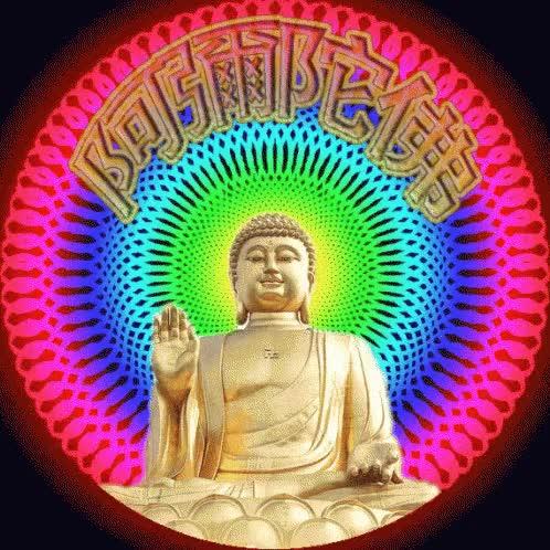 Amitofo Buddha