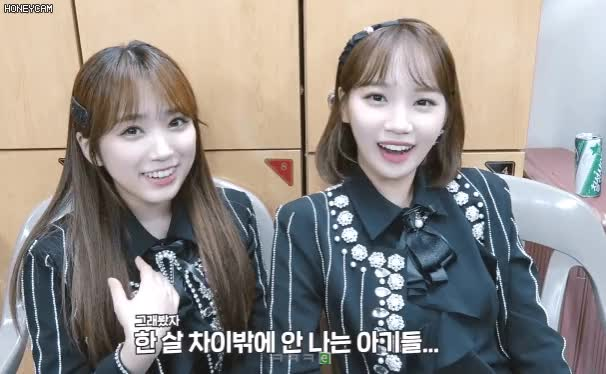 Watch and share 어른 나코와 아기 채원 GIFs on Gfycat