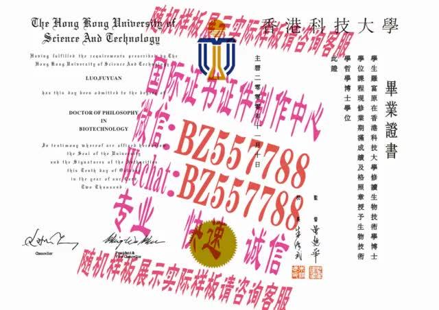 Watch and share 做个假的西来大学毕业证成绩单[咨询微信:BZ557788]办理世界各国证书证件 GIFs on Gfycat
