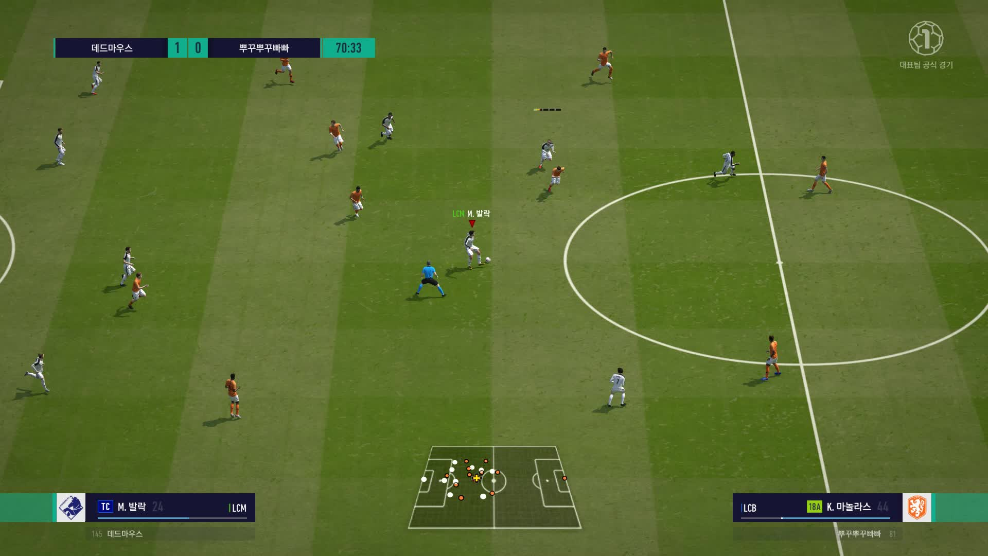 fifa, FIFA Online 4 2019.05.04 - 08.40.13.16.DVR GIFs