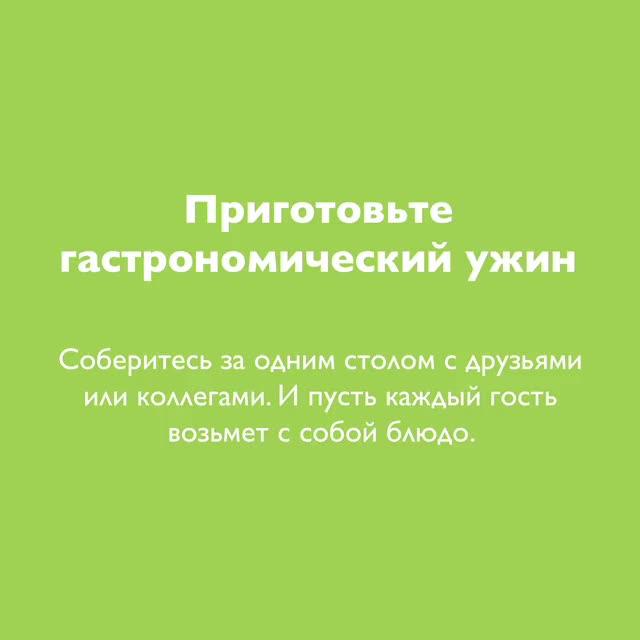 Watch and share ГифАзбукаВкуса (конвертирован) GIFs on Gfycat