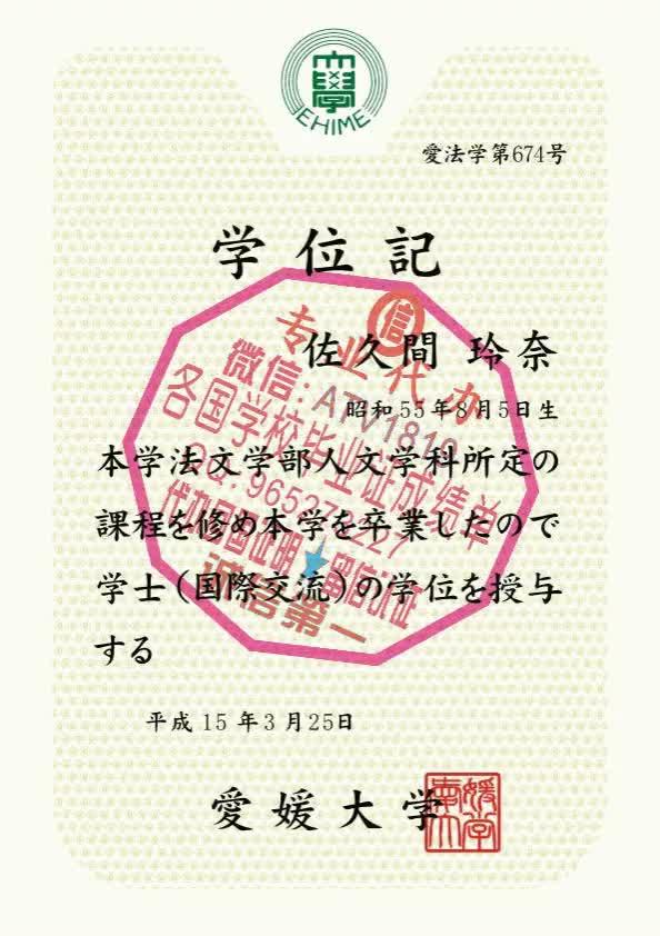 Watch and share 高仿里昂第一大学毕业证[WeChat-QQ-965273227]代办真实留信认证-回国认证代办 GIFs on Gfycat