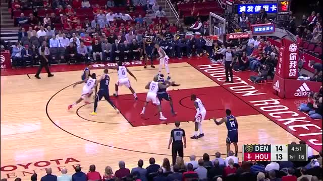 Watch and share Houston Rockets GIFs and Denver Nuggets GIFs on Gfycat