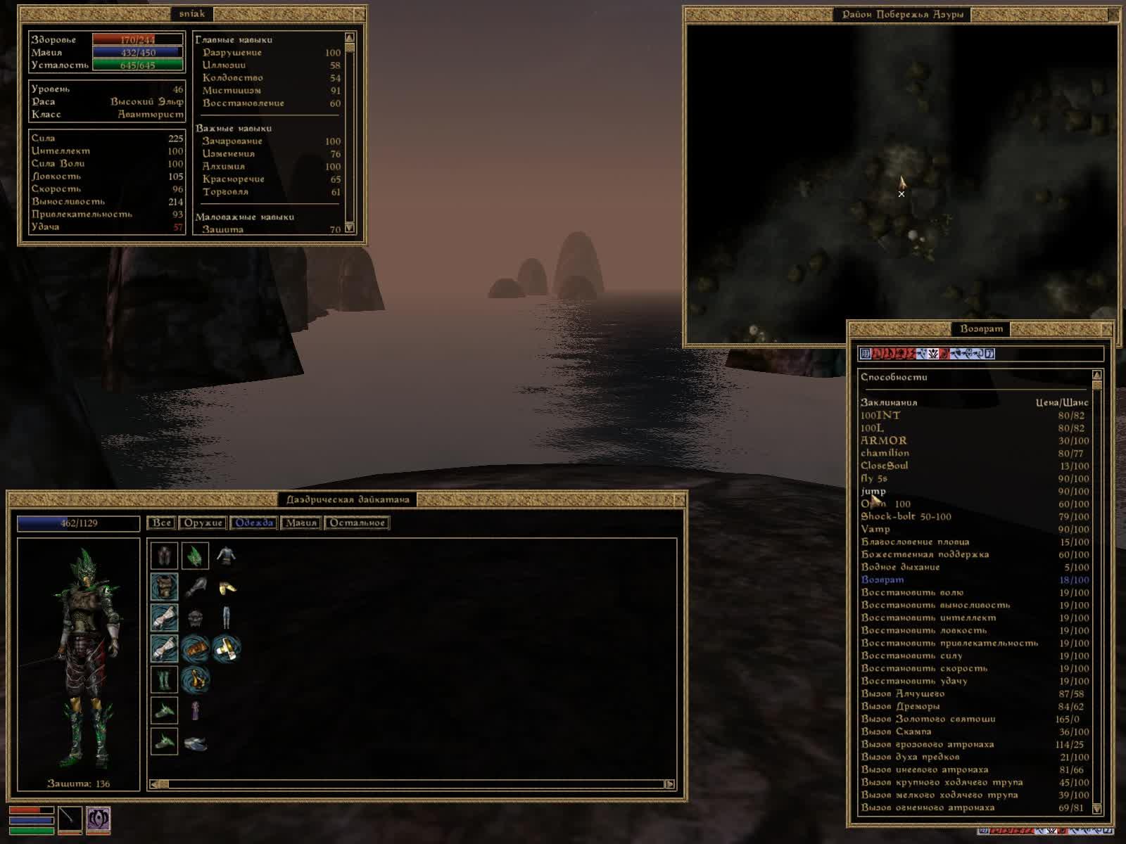 Elder Scrolls 3 Morrowind GIFs