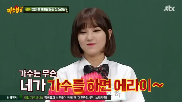 Watch and share Eunha Annoyed GIFs by DFDB!!! on Gfycat