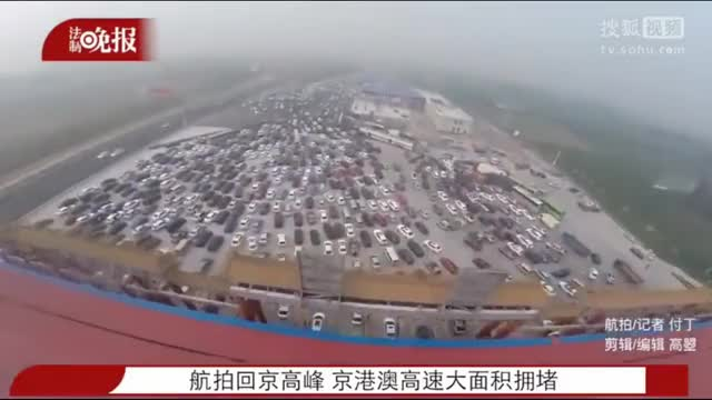 Watch and share Beijing GIFs and Gizmodo GIFs by The Livery of GIFs on Gfycat