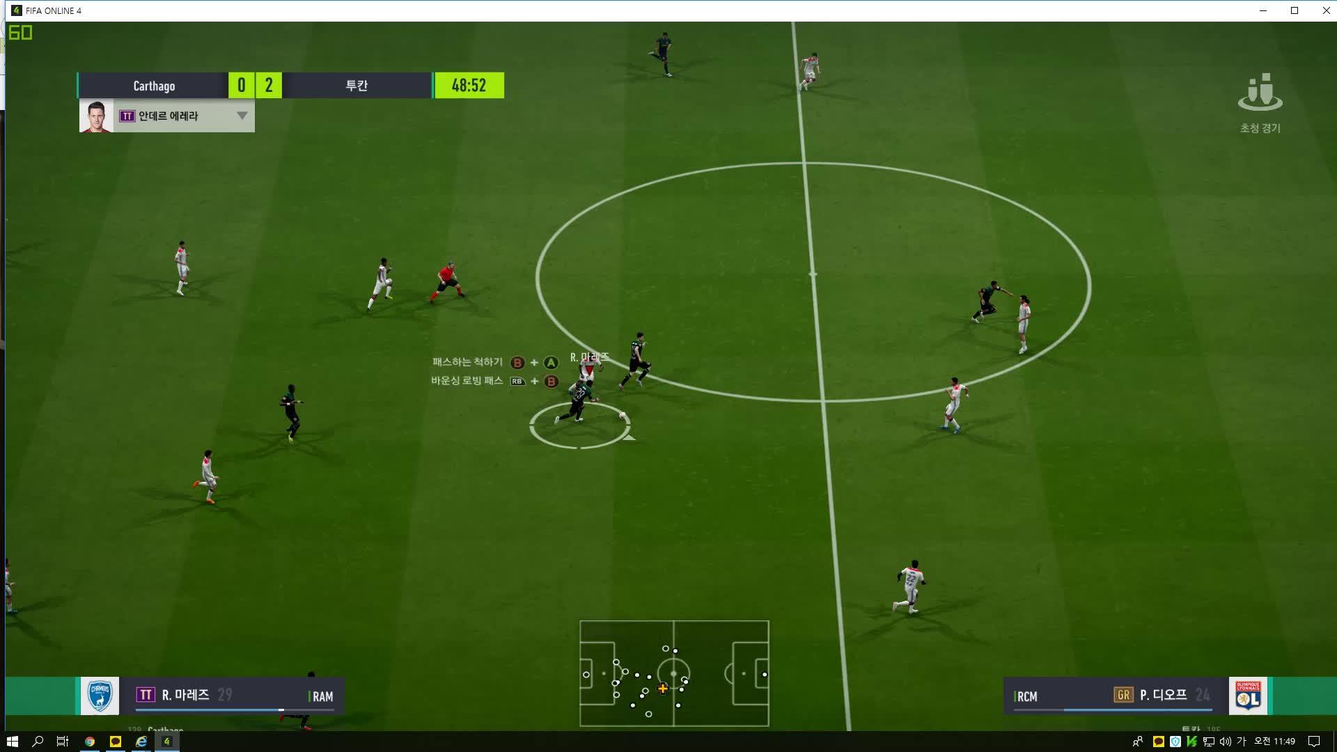 fifa, FIFA Online 4 2019.02.22 - 11.49.48.04.DVR GIFs