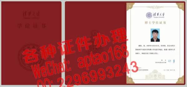 Watch and share 5vrhl-思茅师范高等专科学校毕业证办理V【aptao168】Q【2296993243】-1x93 GIFs by 办理各种证件V+aptao168 on Gfycat