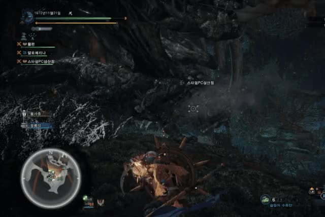 Watch and share MHW Iceborn Clutch GIFs by skycraper3 on Gfycat