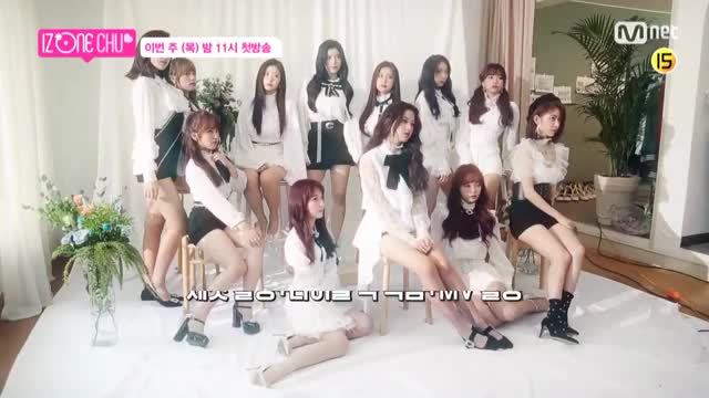 Watch and share Izone GIFs by Ley Ni on Gfycat
