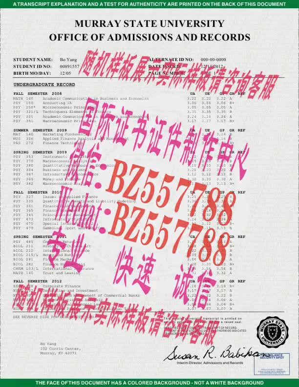 Watch and share 做个假的奈良大学毕业证成绩单[咨询微信:BZ557788]办理世界各国证书证件 GIFs on Gfycat