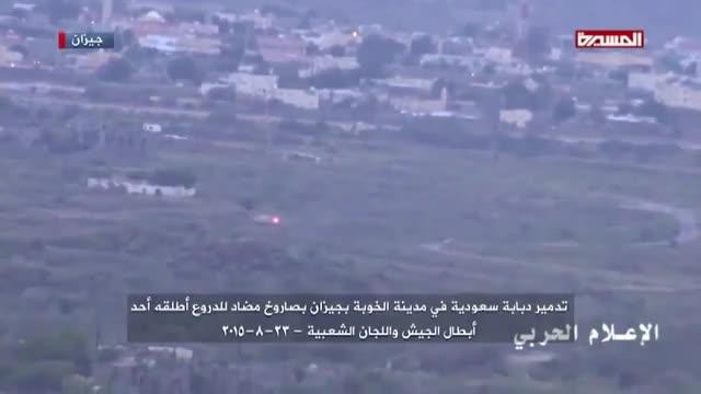 Watch Saudi Abrams hit by a Konkurs. (reddit) GIF on Gfycat. Discover more Explosion_Gfys, explosion_gfys GIFs on Gfycat