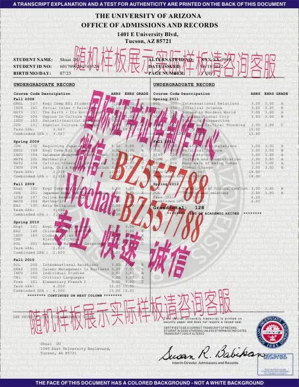 Watch and share 办理香港城市大学毕业证成绩单[咨询微信:BZ557788]办理世界各国证书证件 GIFs on Gfycat