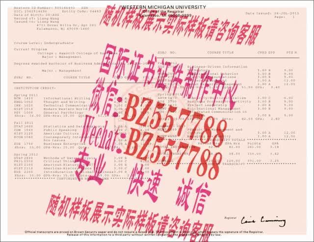 Watch and share 做个假的日本文理大学毕业证成绩单[咨询微信:BZ557788]办理世界各国证书证件 GIFs on Gfycat