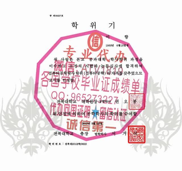 Watch and share 办理建筑专业学校毕业证[WeChat-QQ-965273227]代办真实留信认证-回国认证代办 GIFs on Gfycat