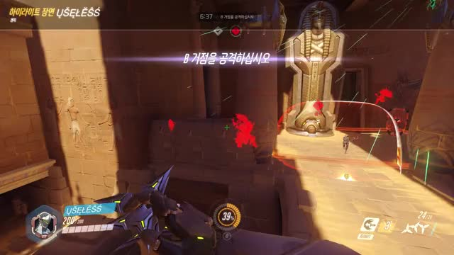 Watch and share Overwatch GIFs by 조민석 on Gfycat