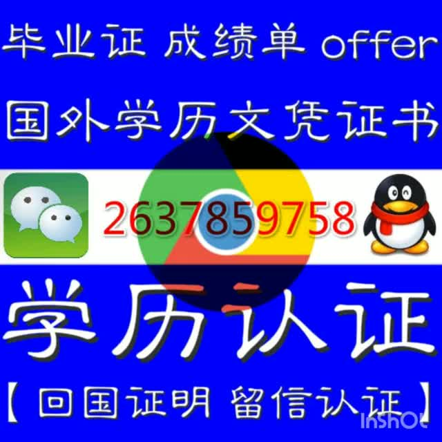 Watch and share Offer录取通知书Q微2637859758澳洲新南威尔士大学UNSW毕业证成绩单 University Of New South Wales GIFs by offer录取通知书Q微2637859758澳洲悉尼大学US on Gfycat