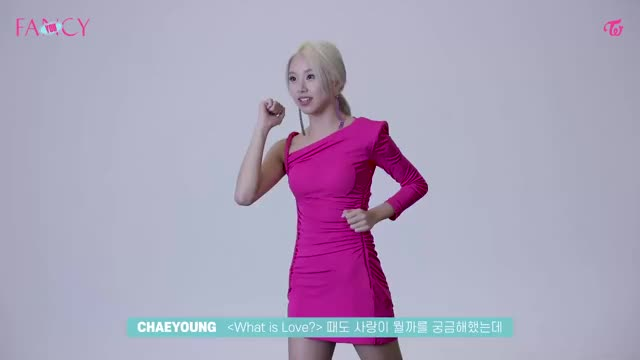 Watch Perfect Chaeyoung in Pink GIF by Jhinius_Twice (@coop33) on Gfycat. Discover more Chaeyoung, Fancy, Twice, celebs, kpop GIFs on Gfycat