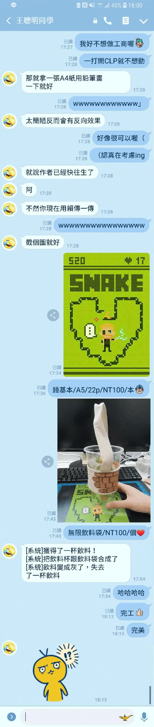 Watch and share IUO工商2 GIFs on Gfycat
