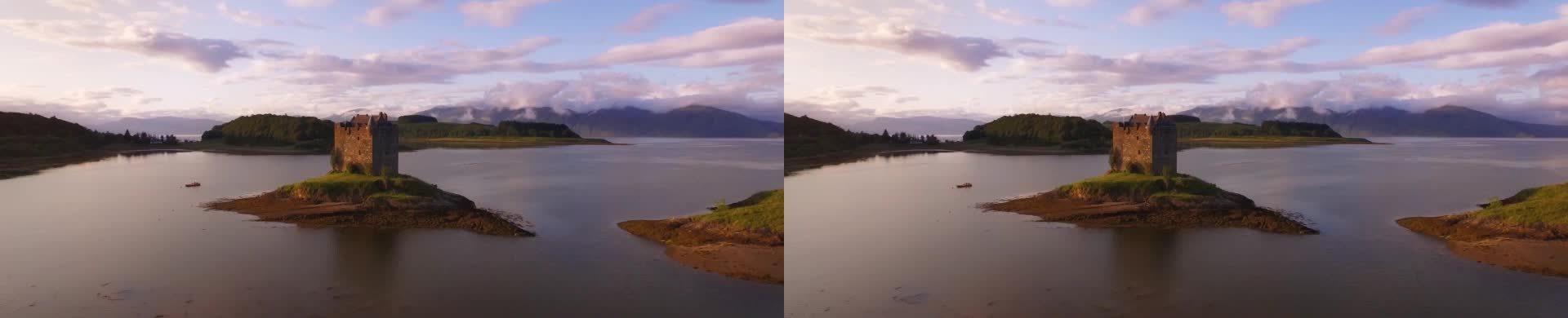 crossview, scotland, Wild Scotland (Crossview Conversion) 3 GIFs