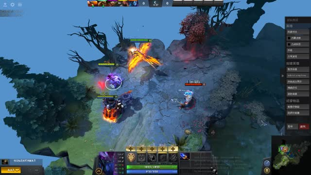 Watch phoenix ult GIF by @osprofool on Gfycat. Discover more dota2 GIFs on Gfycat