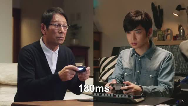 Watch and share ファイナルファンタジーXIV TVCM「光のお父さん Ver.」 GIFs on Gfycat