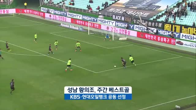 Watch and share Kbs News GIFs and Kbs 뉴스9 GIFs on Gfycat