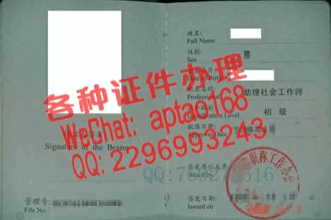 Watch and share Cu2uu-做个假的TEFL证书V【aptao168】Q【2296993243】-nv9f GIFs by 办理各种证件V+aptao168 on Gfycat